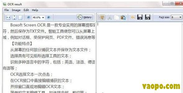 OCR result文字识别工具