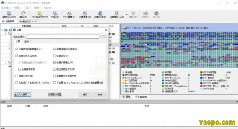 <a href=http://www.vaopo.com/tag/shujuhuifu/ target=_blank class=infotextkey>数据恢复</a>R-STUDIO