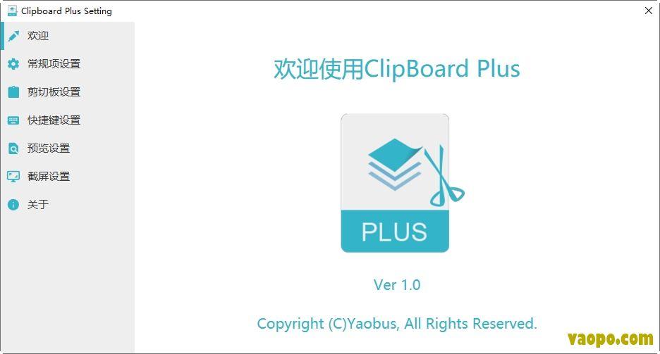 Clipbrd Plus