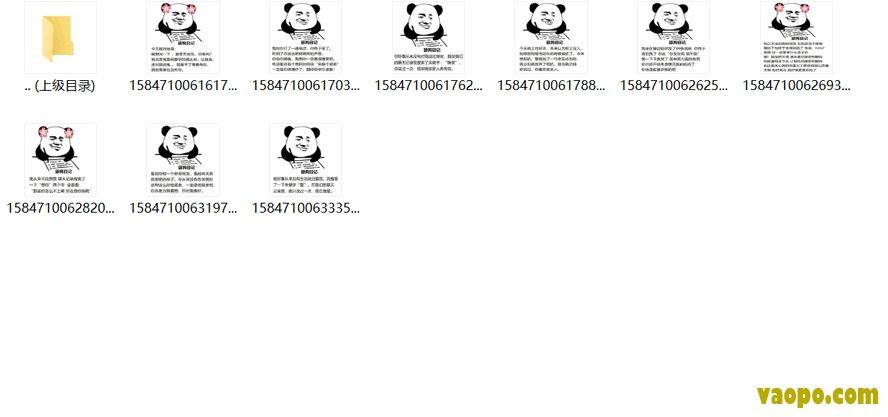 舔狗日记搞笑<a href=http://www.vaopo.com/tag/biaoqingbao/ target=_blank class=infotextkey>表情包</a>