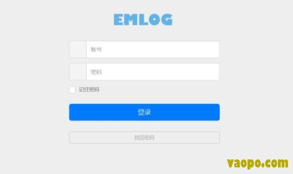 emlog博客后台源码