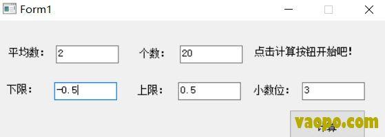 随机数生成器32位/64位版