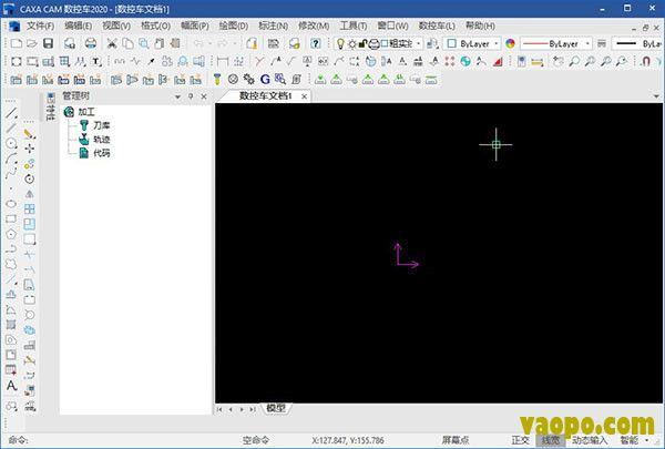 CAXA CAM数控车2020中文破解版下载 v20.0.0.6(附破解补丁)