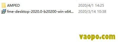 FME Desktop v2020.0.20200破解版(附安装教程)