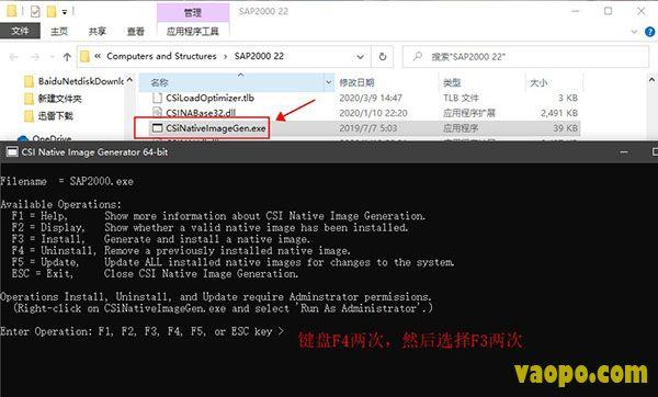 CSI SAP2000 Ultimate v22.0.0破解版(附破解补丁)