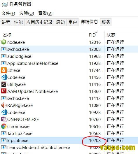 弹窗文件位置一键查找软件