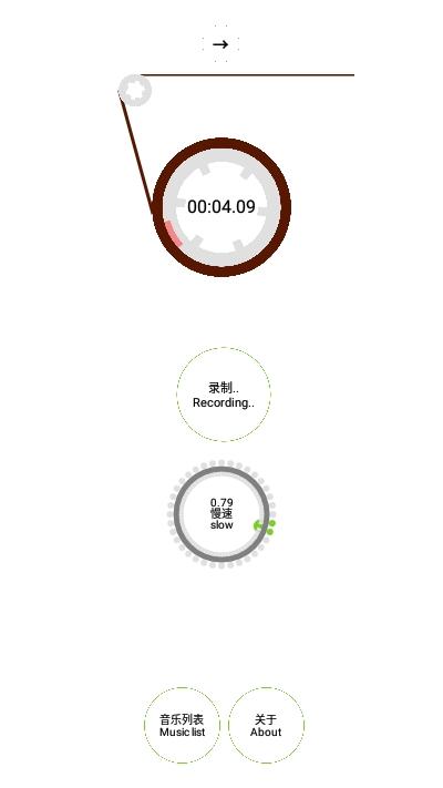 玩转<a href=http://www.vaopo.com/tag/luyin/ target=_blank class=infotextkey>录音</a>app