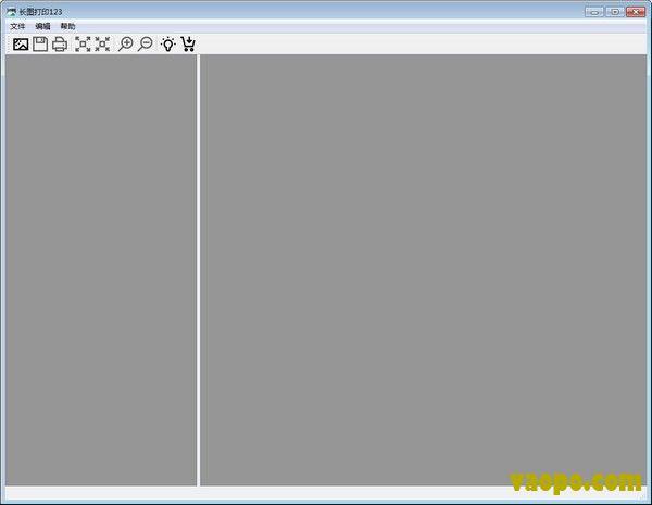 长图打印123<a href=http://www.vaopo.com/ target=_blank class=infotextkey>软件下载</a>第1张预览图