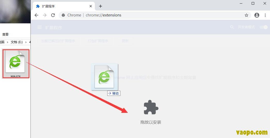 infinity新标签页下载第10张预览图