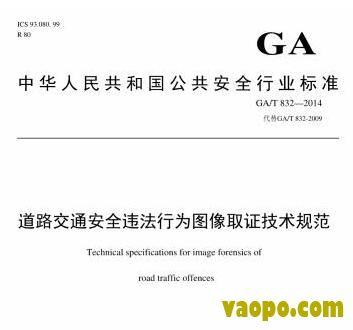 GBT36486-2018图集下载|GBT36486-2018数控液压机图集下载
