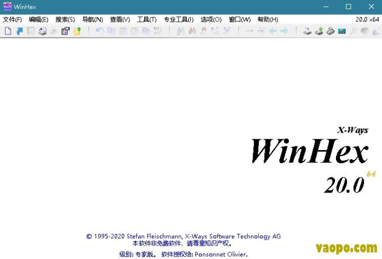 X-Ways WinHex软件