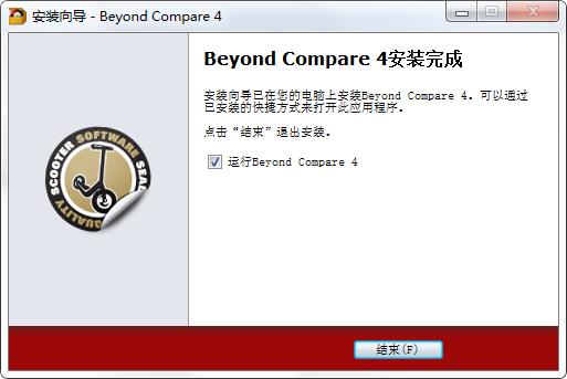 Beyond Compare破解版云盘下载第9张预览图