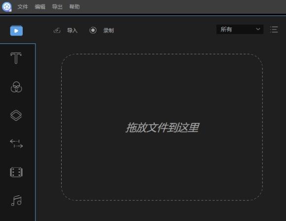 <a href=http://www.vaopo.com/tag/shipinbianji/ target=_blank class=infotextkey>视频编辑</a>王破解版