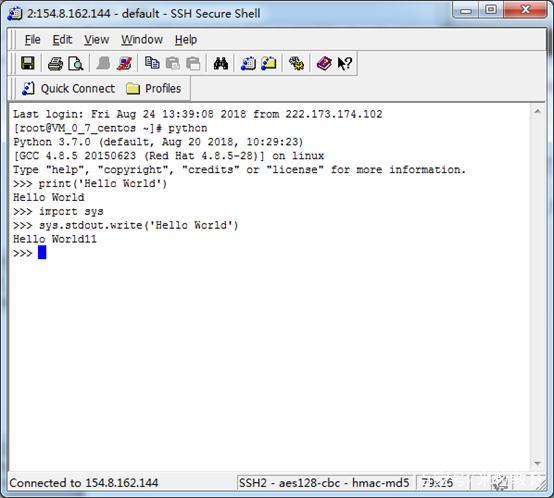 Python2020下载第3张预览图