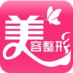 宏达医疗美容门诊经营管理软件下载|宏达医疗美容门诊经营管理系统 v1.0 官方版下载