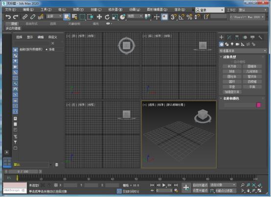 3dmax2020下载免费中文版第8张预览图