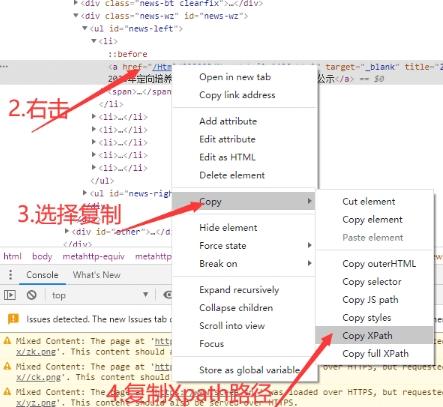 四川省教育考试院官网最新动态获取工具