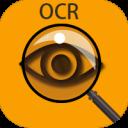 智速OCR文字识别软件下载|智速OCR文字识别v1.1.5 免费版下载