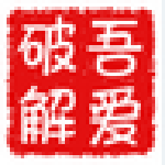 LRC歌词批量下载器 v1.0.1.0 免费版下载