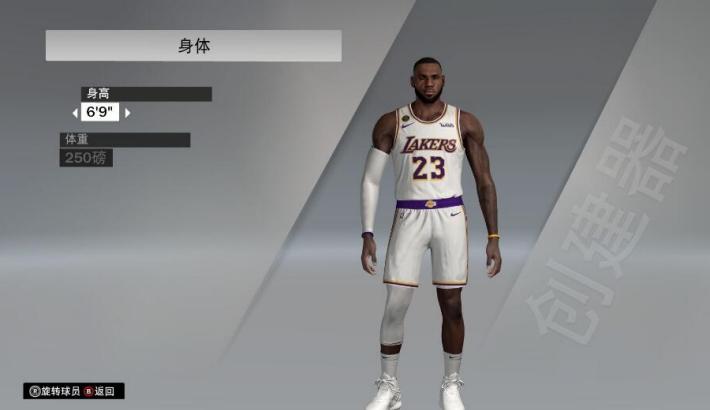 NBA2K21湖人队詹姆斯身形MOD