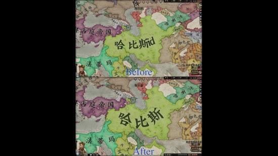 王国风云3去除id式翻译MOD
