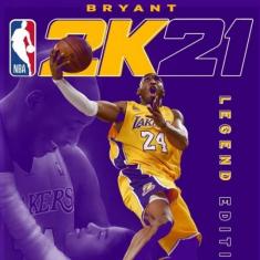 NBA 2K21游戏存档下载|NBA 2K21 MC模式全明星完美存档下载