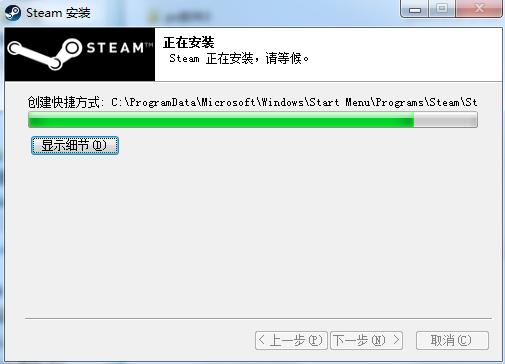 steam破解版第5张预览图