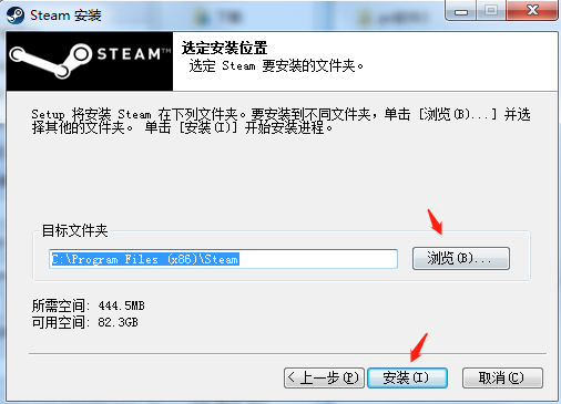 steam破解版第4张预览图