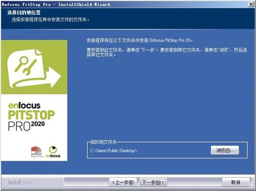 Enfocus Pitstop Pro 2020下载第5张预览图