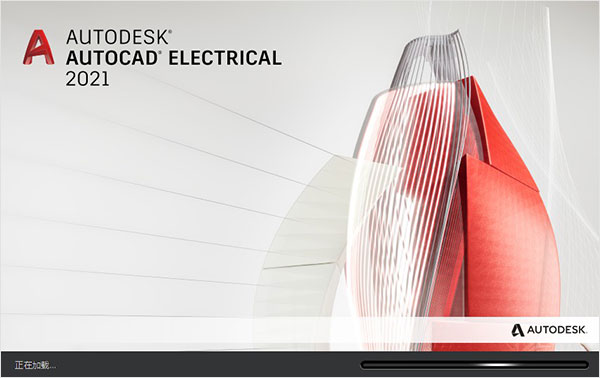 AutoCAD Electrical 2021下载第1张预览图