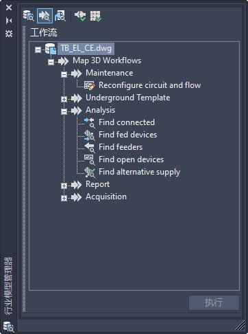 AutoCAD Map 3D 2021下载第3张预览图