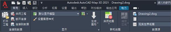 AutoCAD Map 3D 2021下载第2张预览图