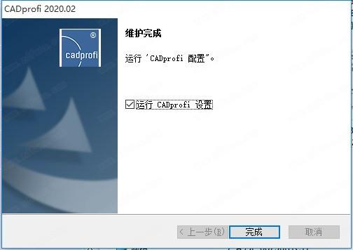 CADprofi 2020下载第10张预览图