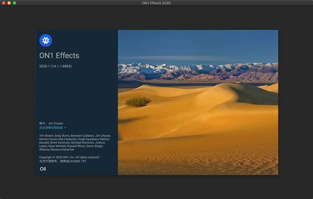 ON1 Effects 2020破解版第1张预览图