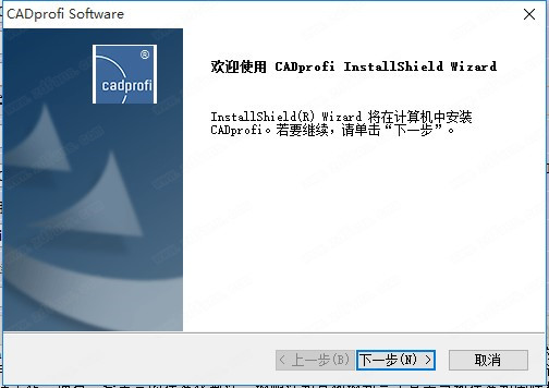 CADprofi 2020下载第4张预览图