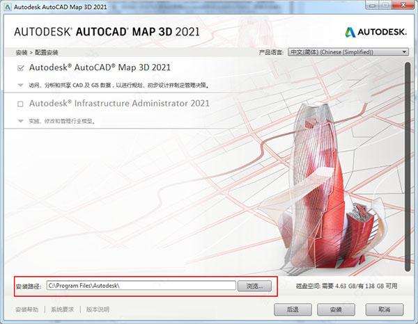 AutoCAD Map 3D 2021下载第10张预览图