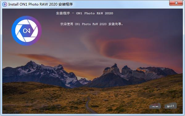 ON1 Photo RAW 2020破解<a href=http://www.vaopo.com/tag/baidu/ target=_blank class=infotextkey>百度</a>云下载第3张预览图