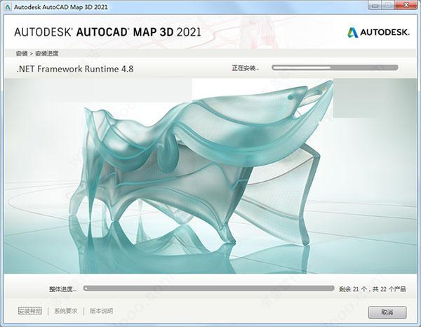 AutoCAD Map 3D 2021下载第11张预览图
