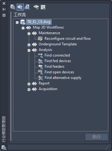 AutoCAD Map 3D 2021下载第4张预览图