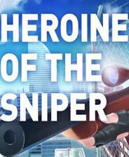 少女狙击手(Heroine of the Sniper)中文版下载|《少女狙击手》中文免安装版下载