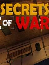 战争的秘密(Secrets of War)中文版下载|《战争的秘密》中文免安装版下载