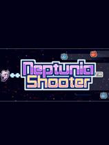 海王星射击(Neptunia Shooter )中文版下载|《海王星射击》中文免安装版下载