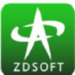 中顶西餐厅管理软件下载|中顶西餐厅管理系统 v8.3 官方版下载