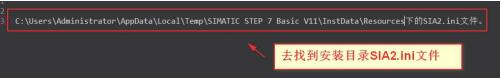 STEP7 BASIC下载第7张预览图