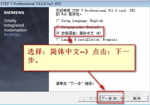 STEP7 BASIC下载第5张预览图