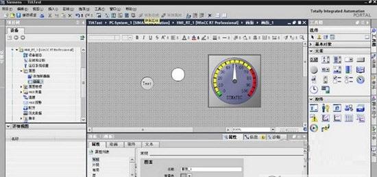 STEP7 BASIC下载第4张预览图