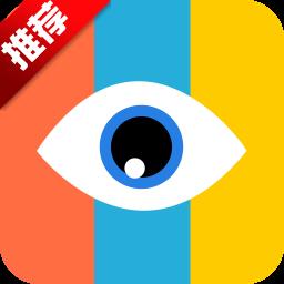 ABC看图软件下载|ABC看图PhotoViewerv3.2.0.6最新免费版下载