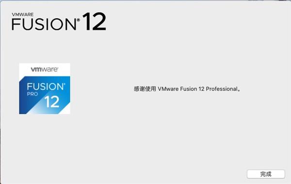 VMware Fusion 12截图4