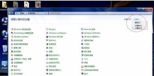 BitLocker截图3