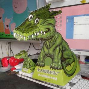 盯着你看的小恐龙图片素材下载|会动的恐龙折纸psd文件高清版下载